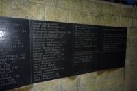 Końcowe Tablice w Kwaterze Polskiej, gdzie będą dopisane nowe nazwiska